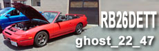 nissan 240sx convertible build information with RB26DETT dual turbo engine swap